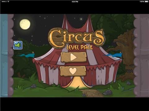 奇幻的马戏团for iPhone苹果版6.0(休闲益智) - 截图1