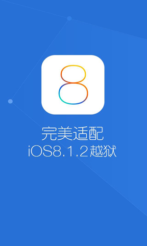 腾讯手机管家 for iPhone苹果版5.0(手机安全) - 截图1