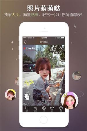 我的生活in记 for iPhone苹果版6.0(图片社交) - 截图1