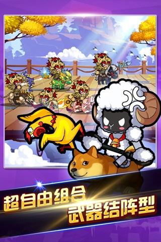 口水三国for iPhone苹果版6.0(搞怪三国) - 截图1