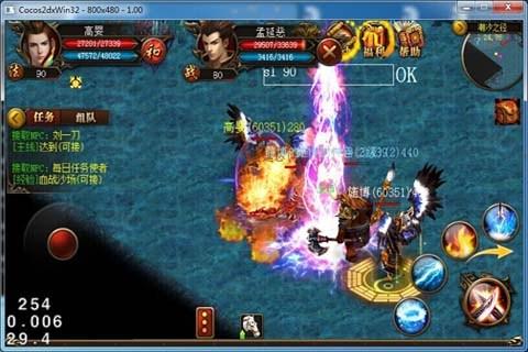 杀城for iPhone苹果版5.1(传奇战斗) - 截图1