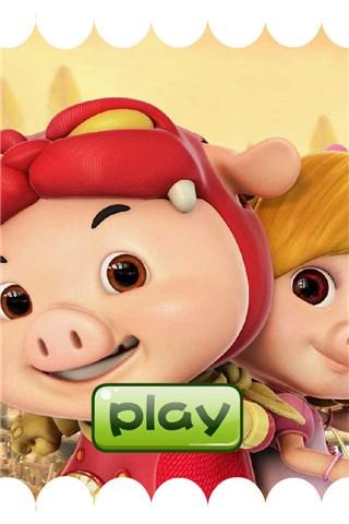 拯救猪猪侠for iPhone苹果版5.1(休闲益智) - 截图1