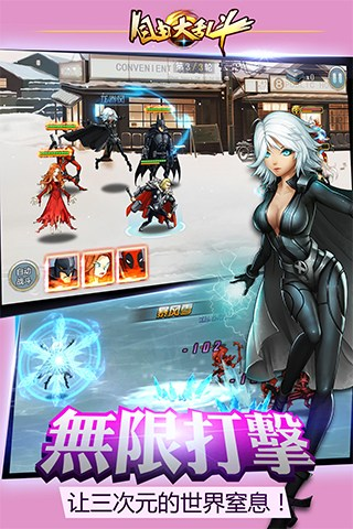 自由大乱斗for iPhone苹果版6.0(动作卡牌) - 截图1