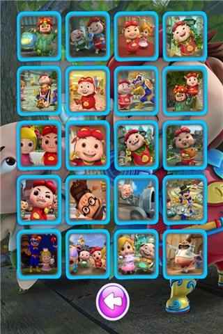 猪猪侠来啦for iPhone苹果版5.1(休闲益智) - 截图1