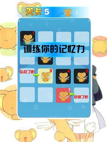 小可躲哪了for iPhone苹果版5.1(益智翻图) - 截图1