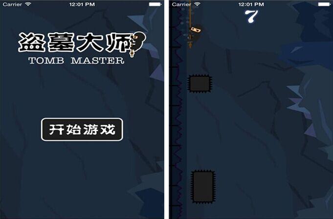 盗墓行动for iPhone6.0(益智冒险) - 截图1