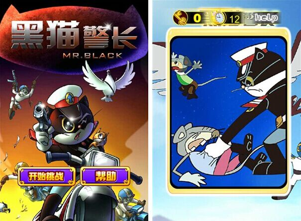 黑猫警长for iPhone5.1(益智翻图) - 截图1