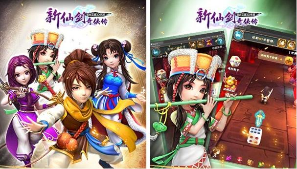 新仙剑奇侠传for iPhone6.0(角色养成) - 截图1
