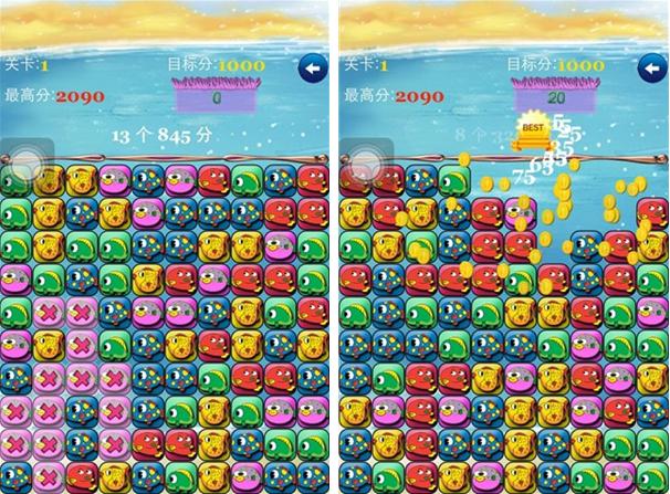 鱼儿碰碰for iPhone5.1(益智消除) - 截图1