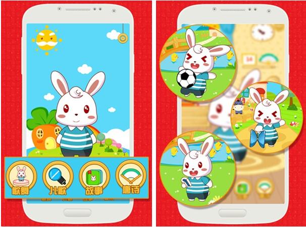兔小贝for iPhone6.0(婴幼儿早教) - 截图1