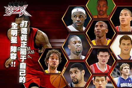 梦之队for iPhone5.0(篮球竞技) - 截图1