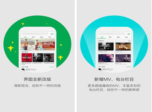 爱音乐for iPhone6.0(音乐播放器) - 截图1