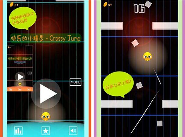 快乐的小精灵for iPhone5.1(益智挑战) - 截图1