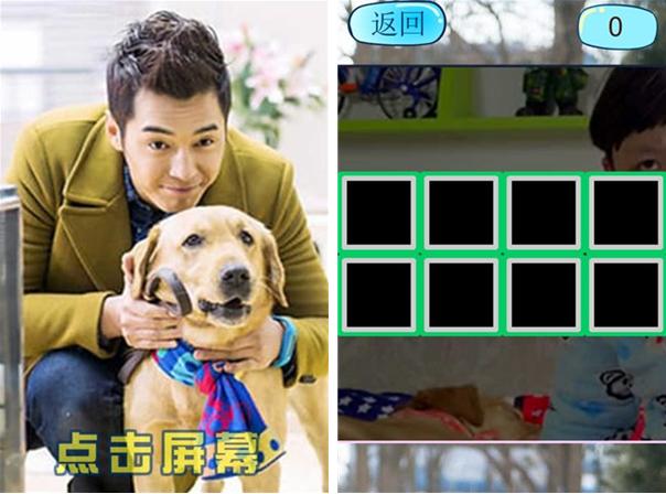 神犬小七乐翻翻for iPhone5.1(益智翻图) - 截图1