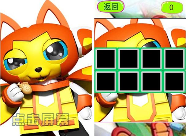 灵动蹦蹦兔翻翻乐for iPhone5.1(益智翻图) - 截图1