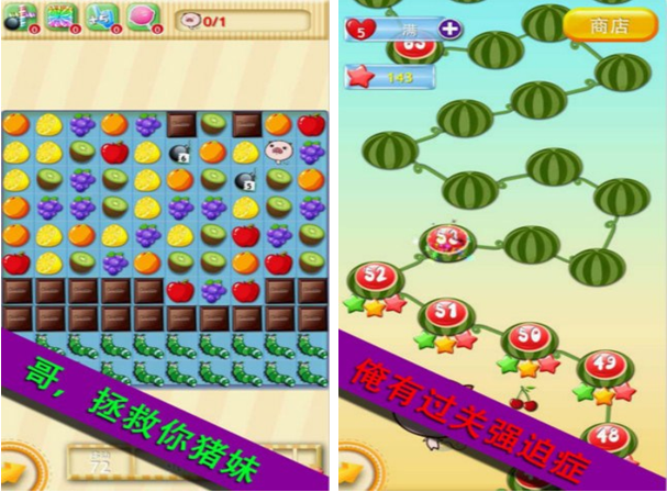 疯狂爆水果for iPhone5.1(益智消除) - 截图1