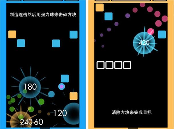 染色特攻队for iPhone5.0(益智消除) - 截图1