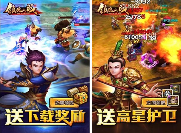 镇魂之战for iPhone5.1(东方玄幻) - 截图1