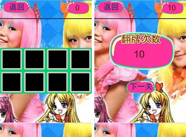 正义小魔仙for iPhone5.1(益智翻图) - 截图1