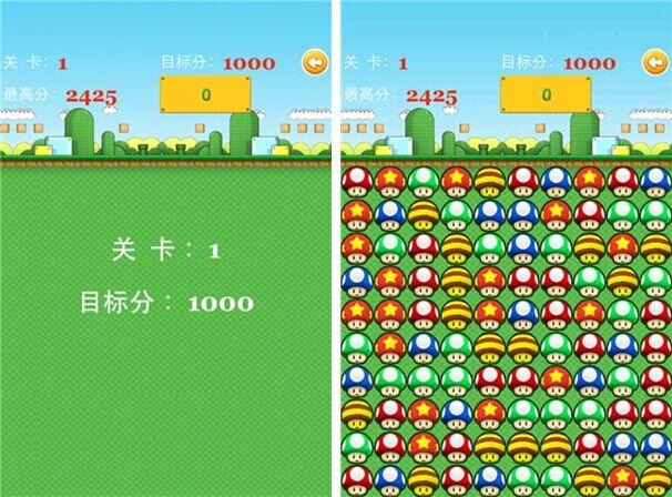 蘑菇大作战for iPhone5.1(益智消除) - 截图1
