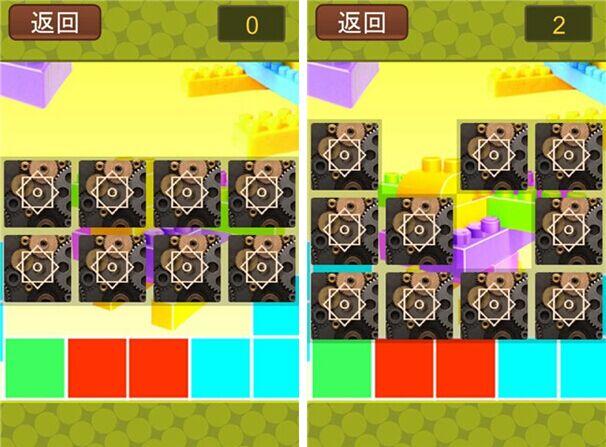 笨猪记忆卡for iPhone5.1(记忆消除) - 截图1