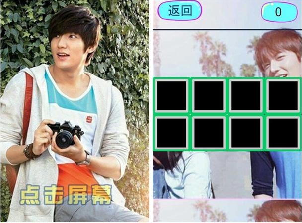 继承者翻翻乐for iPhone5.1(益智消除) - 截图1