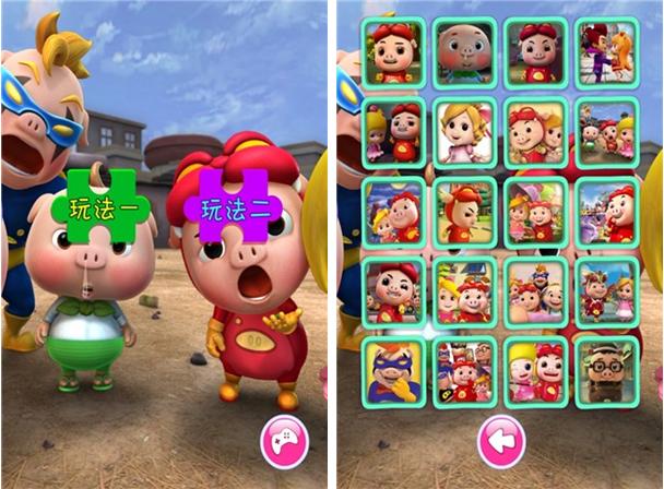 猪猪侠拼图for iPhone5.1(益智拼图) - 截图1