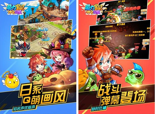 魔力宝贝for iPhone5.1(MMORPG) - 截图1