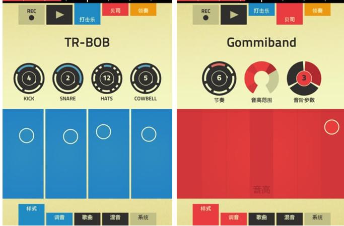 音乐制作for iPhone8.0(影音编辑器) - 截图1
