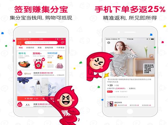 一淘for iPhone7.0(购物比价) - 截图1