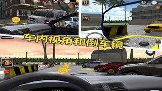停车大师for iPhone5.1(赛车竞速) - 截图1