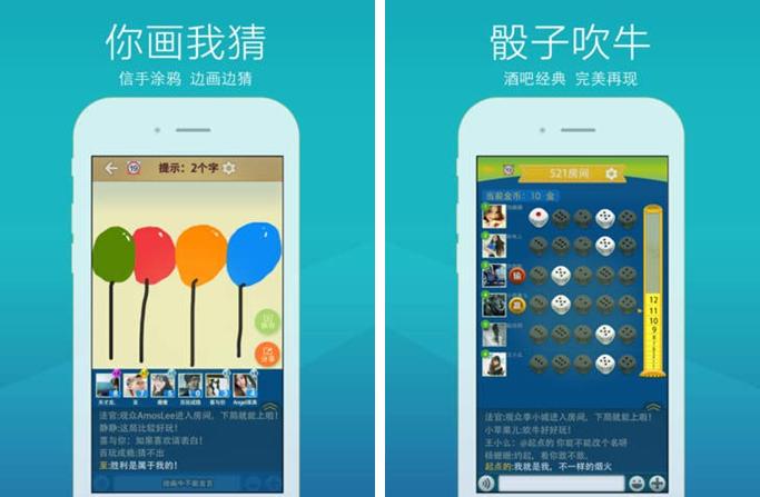卧底大师for iPhone7.0(益智思维) - 截图1