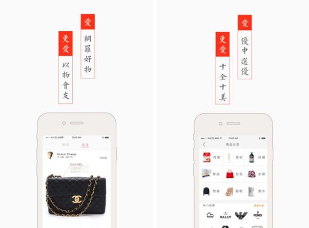 柿集for iPhone7.0(海淘折扣) - 截图1