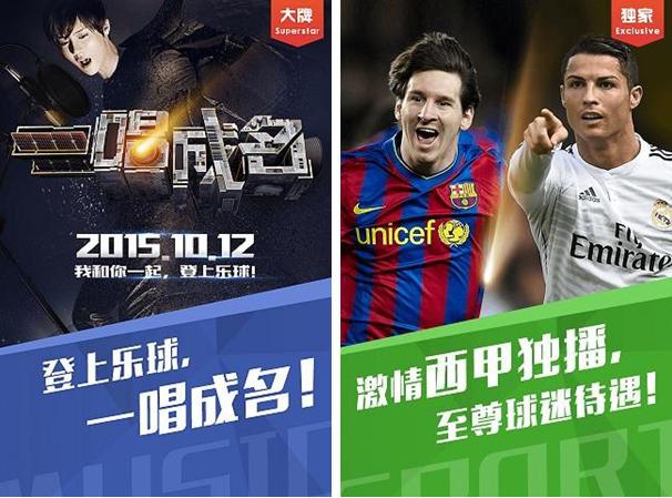 PPTV聚力for iPhone6.0(影音娱乐) - 截图1