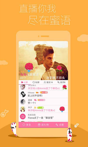 多米音乐v6.2.1苹果版for iPhone(音乐播放) - 截图1