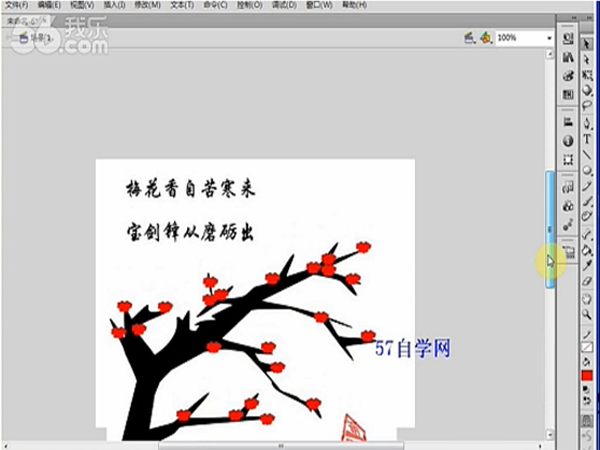 CorelDRAW视频教程-学习方法