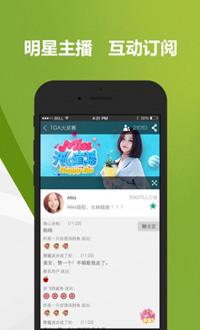 龙珠直播V3.2.0官方版for Android(直播软件) - 截图1