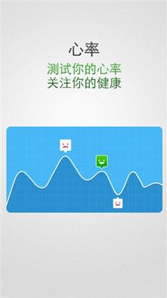 硬件管家工具箱V1.5.45正式版for iPhone(生活工具) - 截图1