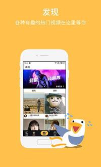 全民影帝V1.1.0官方版for iPhone(视频拍摄) - 截图1