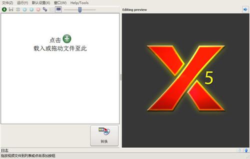 ConvertXToDVD 6.0.0.23 正式版(视频转换) - 截图1