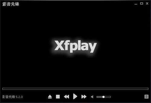 影音先锋 9.8.0 P2P云3D版(视频播放器) - 截图1