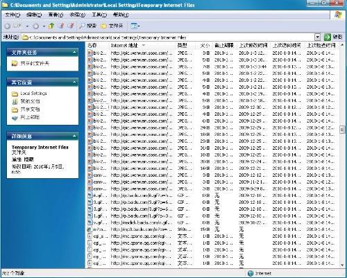 怎样设置IE临时文件夹的储存空间大小