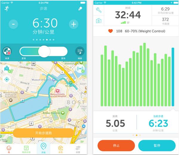 RunKeeperV6.6正式版for iPhone(健康助手) - 截图1