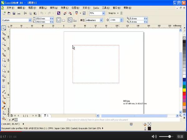 CorelDRAW视频教程课堂举例-木板画