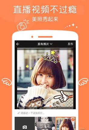 小咖TVv1.0正式版for Android(视频直播) - 截图1