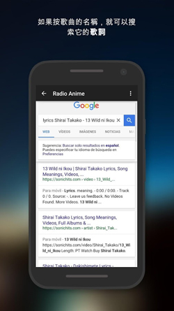 动漫电台anime radio V3.28正式版for Android(手机电台) - 截图1