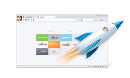 360极速浏览器 8.5.0.136 官方版(主页浏览) - 截图1