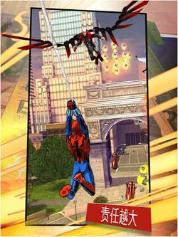 蜘蛛侠:极限V2.0.0正式版for iPhone(漫威跑酷) - 截图1