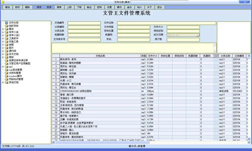 XYplorer 16.40 正式版(文件管理) - 截图1