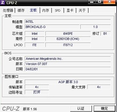 硬件IT电脑主板知识